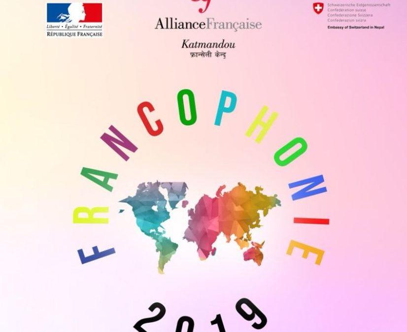 Degustation @ Alliance Française